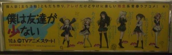 2011アニメマイベストテン
