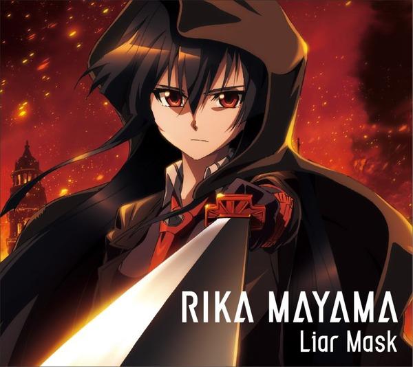 mayamarika_anime_H1_RGB