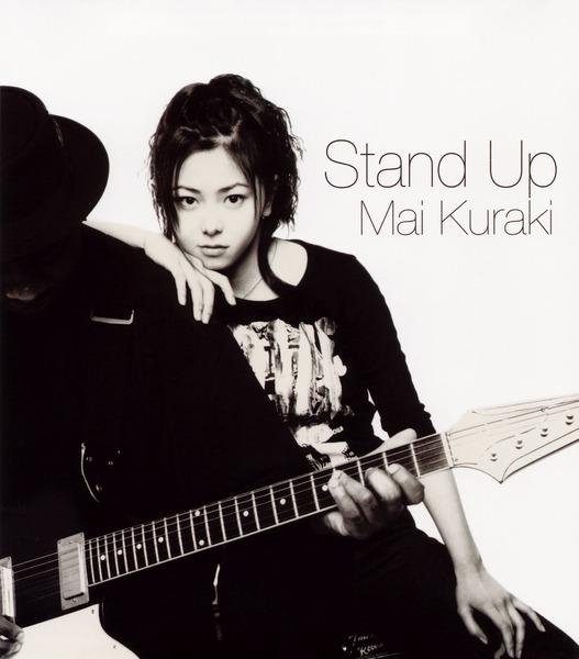 Mai Kuraki (倉木麻衣) - Stand Up