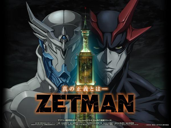 zetman-desktopsky_02