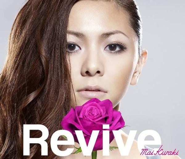 Mai-Kuraki-Revive