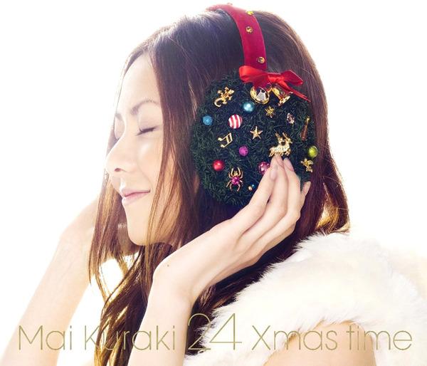 mai_kuraki_24_xmas_time_cd
