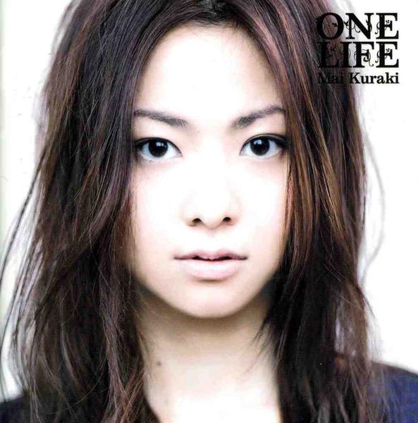 onelifebooklet_01