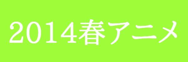 haru 03
