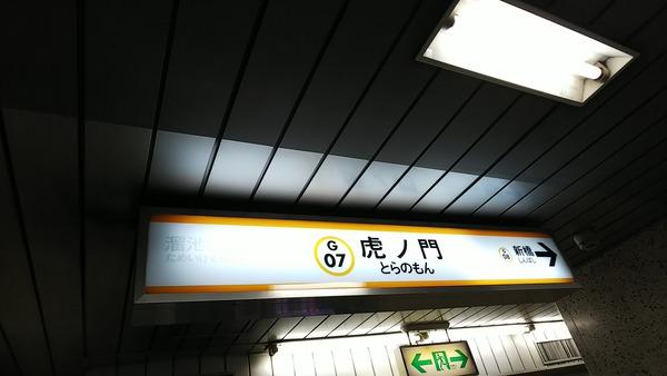 DSC_4155