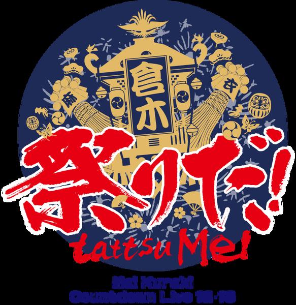 倉木麻衣2012-13CDL@パシフィコ横浜レポ
