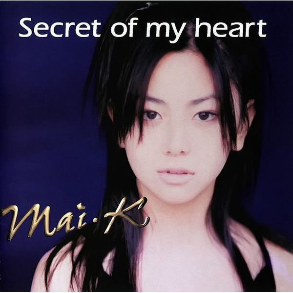 Secret-Of-My-Heart-U-S-Release-cover