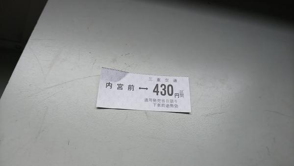 DSC_2388