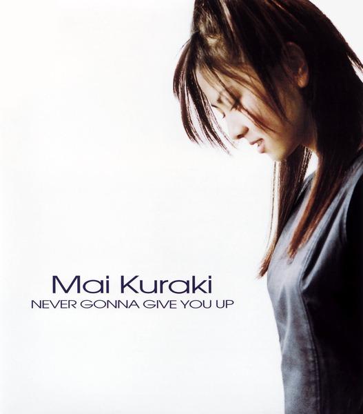 Mai Kuraki (倉木麻衣) - NEVER GONNA GIVE YOU UP