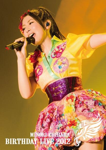 news_large_chihara_birthday_DVD