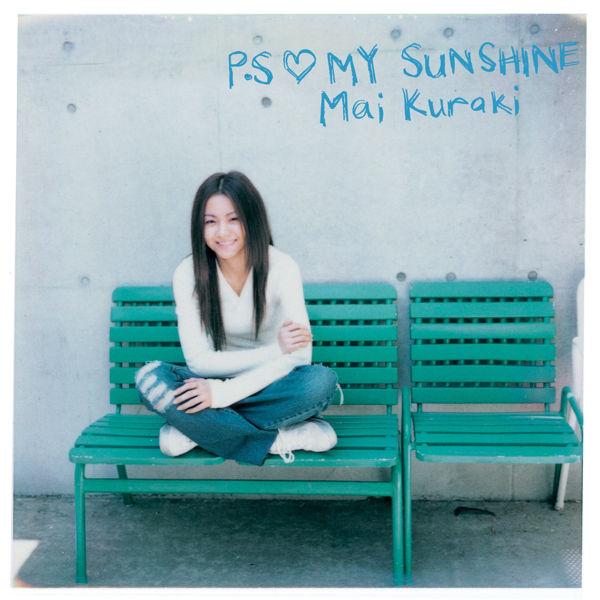 S MY SUNSHINE