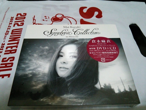倉木麻衣 Mai Kuraki Symphonic Collection in Moscow 本日発売