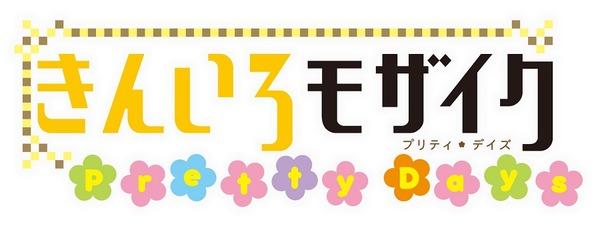 l_kuro_160618kinmoza01