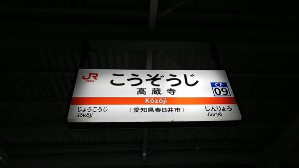 DSC_7497