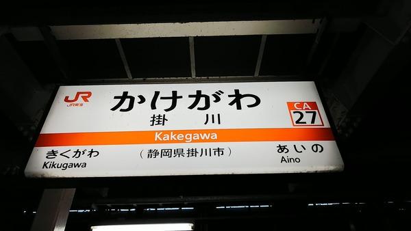 DSC_7855