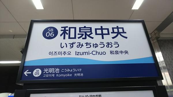 DSC_6996