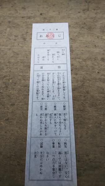 DSC_7366