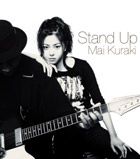 Stand Up 〜♪