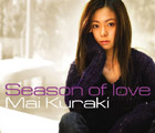 35 Season of love 〜♪