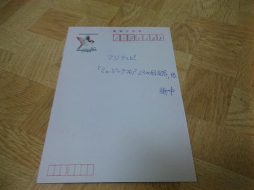 日本郵便会社