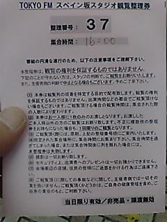 Season of Mai (05)