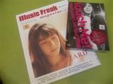 Mai Kuraki LIVE DVD GET