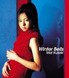 15 Winter Bells 〜♪