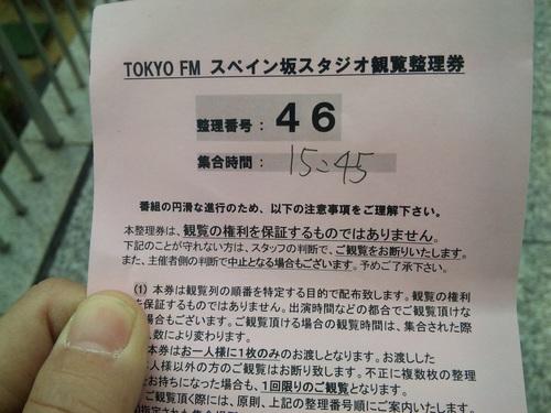 木村カエラ in TOKYO FM スペイン坂STUDIO