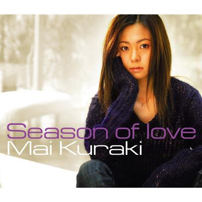 倉木麻衣 26th SINGLE Season of love