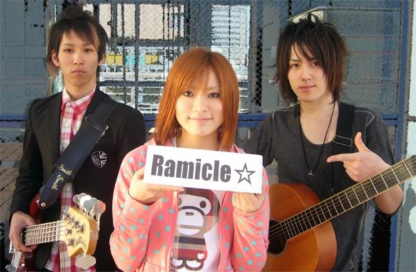 Ramicle☆ Street Live in ShinjyukU