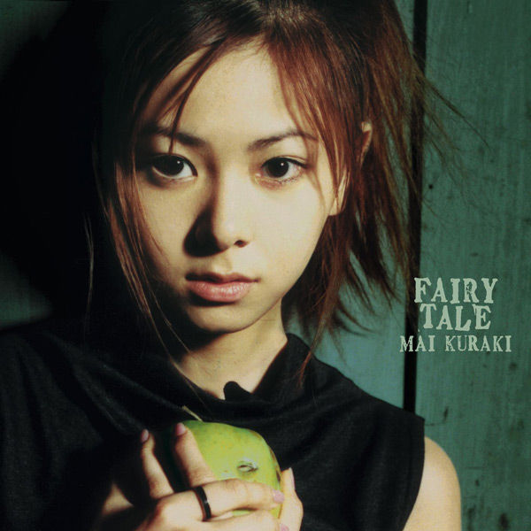 【倉木麻衣】 Fairy tale 〜my last teenage wish〜