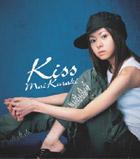 21 Kiss 〜♪