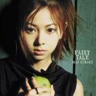 18 FAIRY TALE 〜♪
