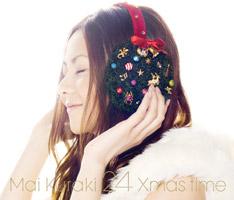 倉木麻衣クリスマスイベント出演