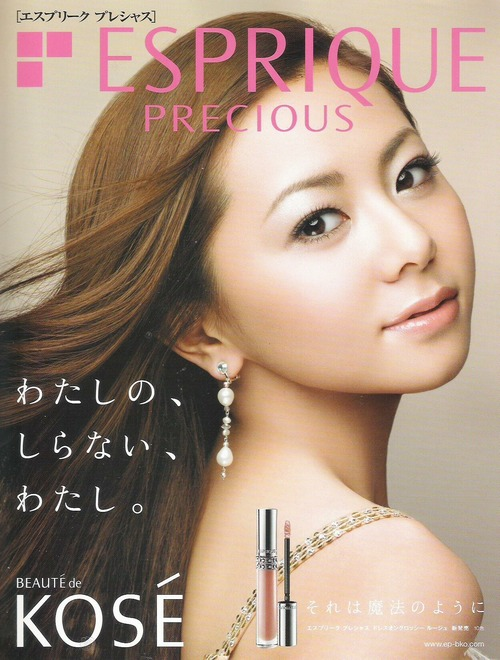 KOSE 〜♪ KOSE 〜♪ 火曜 BEST TEN 〜♪ ん!? 三浦皇成 〜♪ (爆)