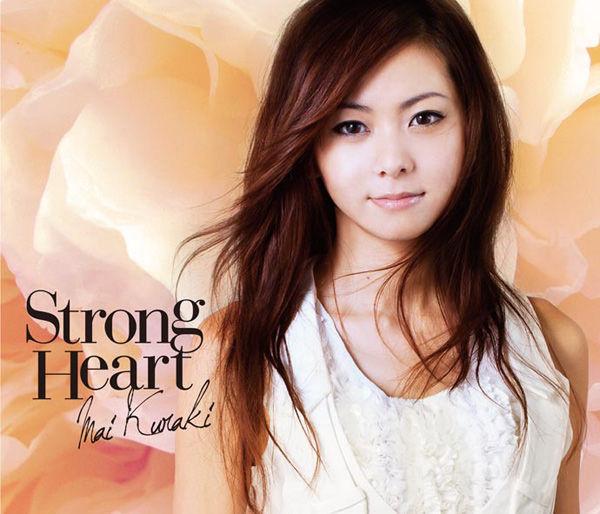 倉木麻衣 38th SINGLE 「Strong Heart」 11/23リリース決定