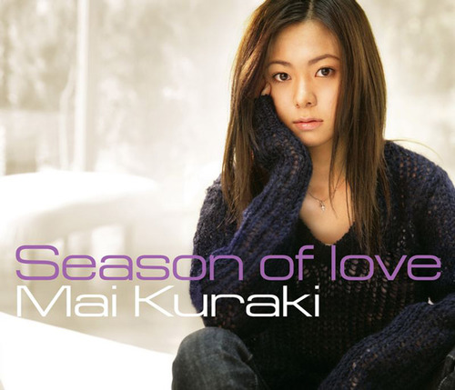 Season of love 倉木麻衣