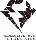 "MAI KURAKI LIVE TOUR ""FUTURE KISS"" (08) イズミティ21大ホール"