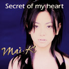 14 Secret of my heart US Album 〜♪