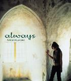 11 always 〜♪