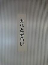 続・倉木麻衣さん Mai Kuraki COUNTDOWN LIVE 06-07 〜Love,Day Break Tomorrow〜 感想など〜♪
