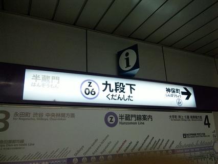 f8946944.jpg