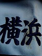 カウントダウンライブチケット〜♪