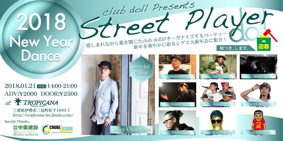 streetp_s-01