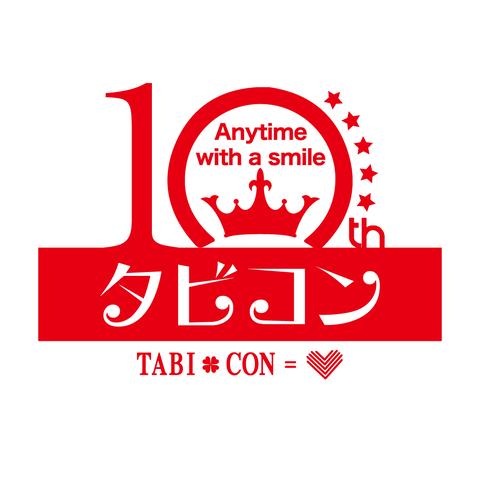 旅ロゴ10周年_アートボード