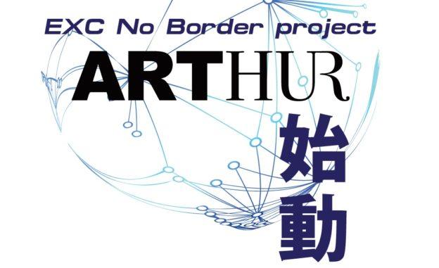 Arthur_leaf-624x381