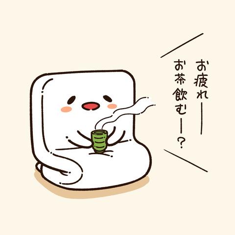 ぬりえかべ「お疲れ」1