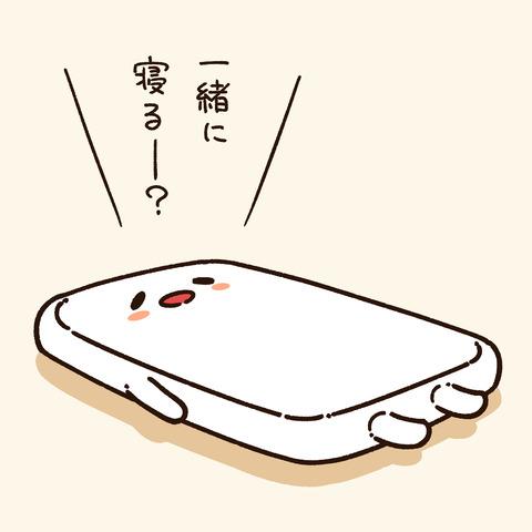 ぬりえかべ「お疲れ」3