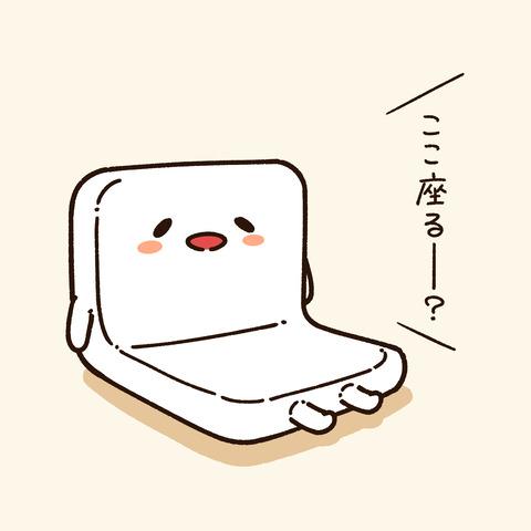 ぬりえかべ「お疲れ」2