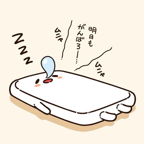 ぬりえかべ「お疲れ」4